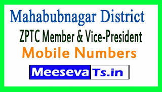 ZPTC Member & Vice-President Mobile Numbers List Mahabubnagar District in Telangana State