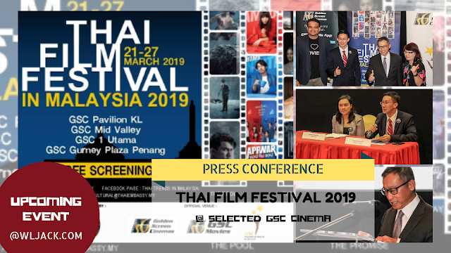 "[Press Conference Coverage] Press Conference of ""Thai Film Festival in Malaysia 2019"" (From 21-27 March 2019)"