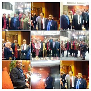 مؤتمر جامعة القاهرة وأخبار اليوم , مؤتمر التعليم,تطوير التعليم,منظومة التعليم فى مصر