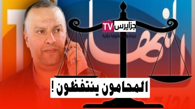 نقابة المحاميين الجزائريين ترد على انيس رحماني !