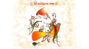 ganesh-chaturthi-hd-images-wishes-quotes-whatsapp