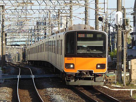 東京メトロ副都心線 東上線直通 F急行 森林公園行き3 東武50070系