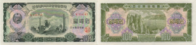 Corea del Norte: Billete de 100 won de 1959