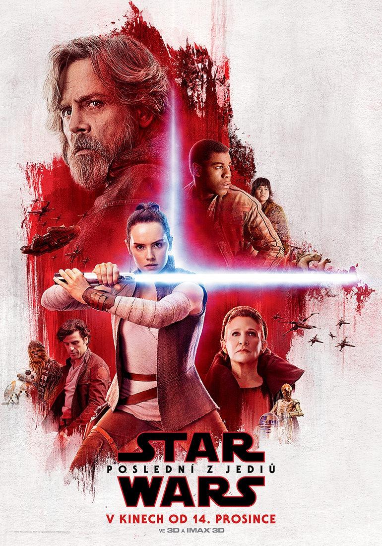 Star Wars: Los últimos Jedi (2018)