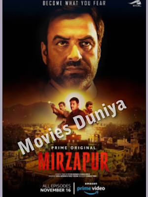 Mirzapur Seasion 1 All Episoade watch And Download