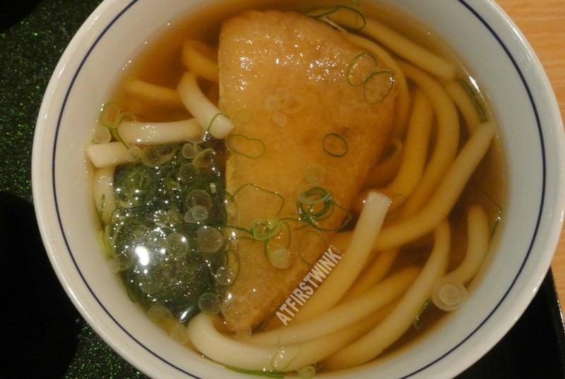 kitsune udon fried tofu pocket Mimiu (美々卯) Shinsaibashi