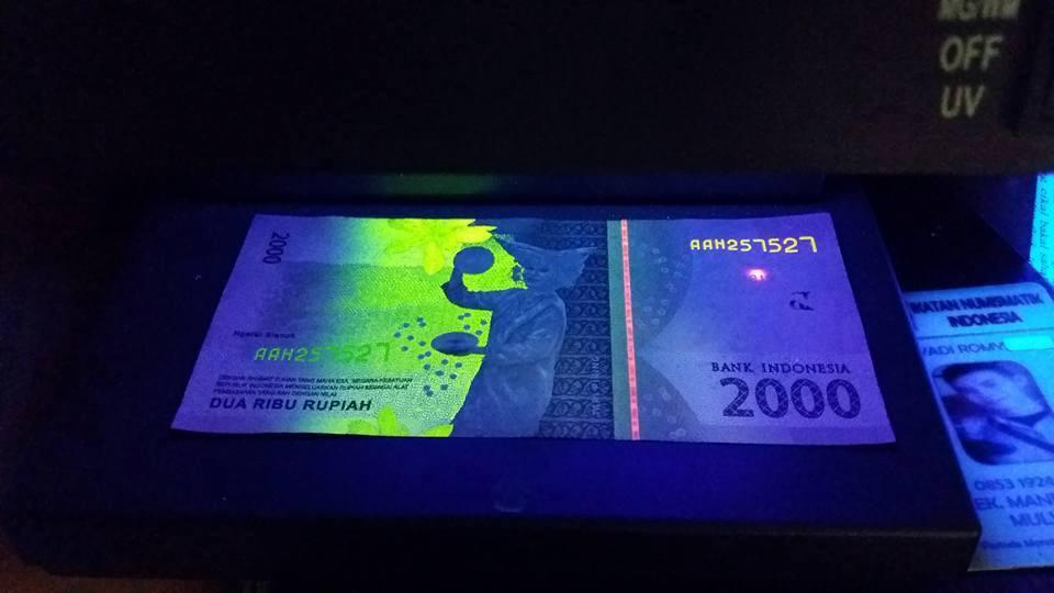 uang baru indonesia, uang baru 2017, uang indonesia 2017