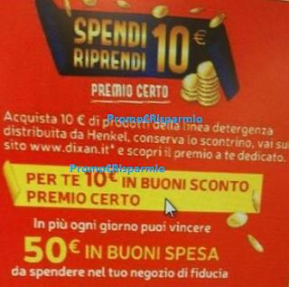 Logo Nuovo ''Spendi&Riprendi'' Henkel : anticipazione