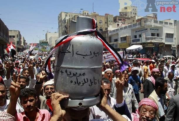 اسعار الدبه الغاز في اليمن اليوم الاربعاء
