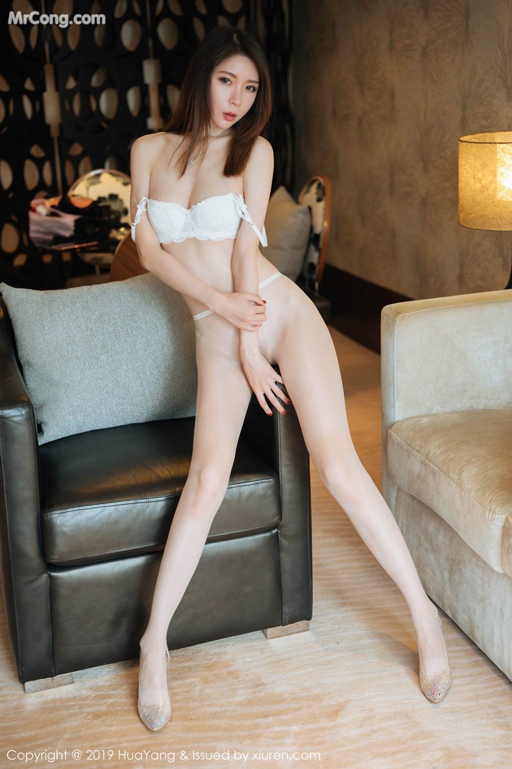 Image HuaYang-Vol.170-Meng-Xin-Yue-MrCong.com-033 in post HuaYang Vol.170: Meng Xin Yue (梦心月) (61 ảnh)