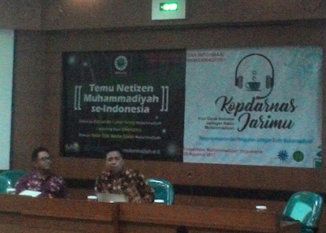 The Power of Media, Ainur Rokhimah pun Jadi Inul Daratista