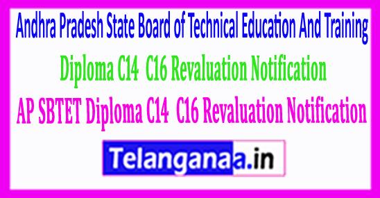 AP SBTET Diploma C14  C16 Revaluation Notification 2018