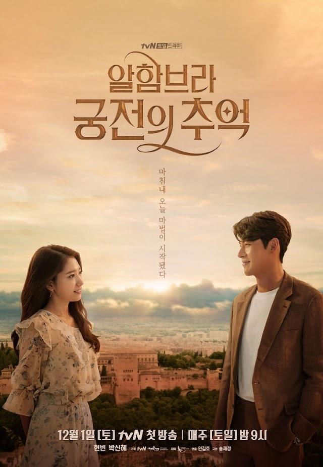 Memories of the Alhambra, Drama Korea ini Serius Melangkaui Zaman!