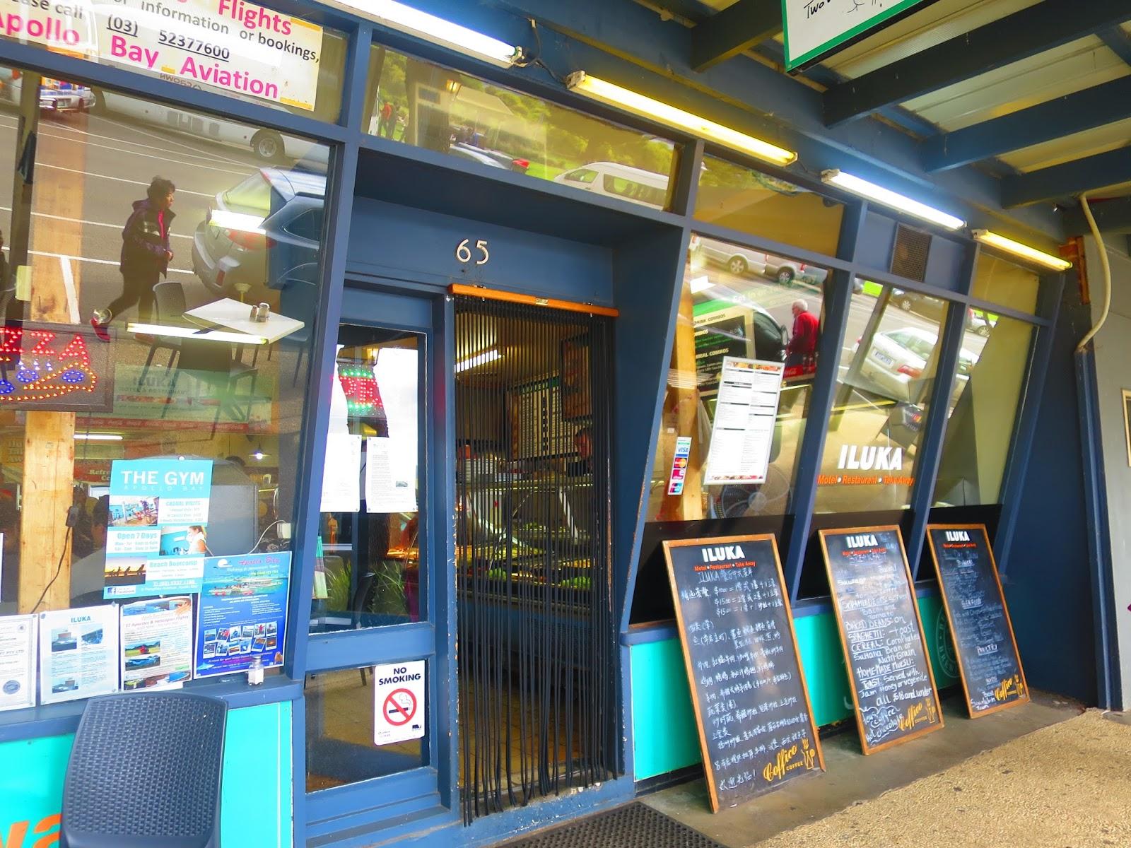 Iluka Restaurant Apollo Bay Menu