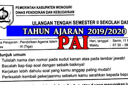 Download Soal UTS PAI SD/MI Kelas 3 Semeter 2 Tahun Ajaran 2019/2020
