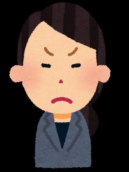 女性会社員の表情のイラスト「怒った顔・泣いた顔・笑った顔・笑顔」 | かわいいフリー素材集 いらすとや