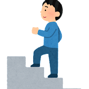 階段を登る人のイラスト(男性)