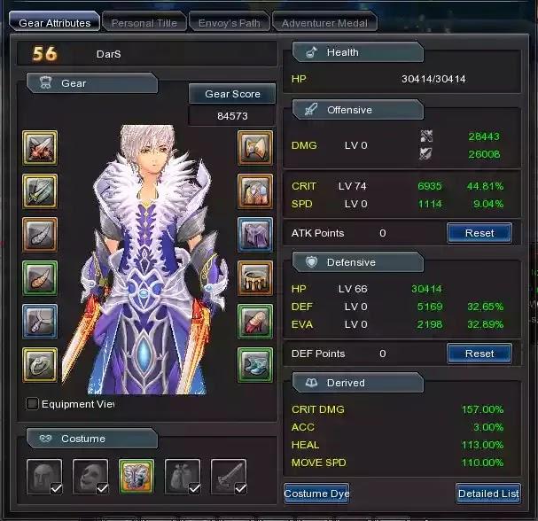 how to play dragomon hunter on taiwan server