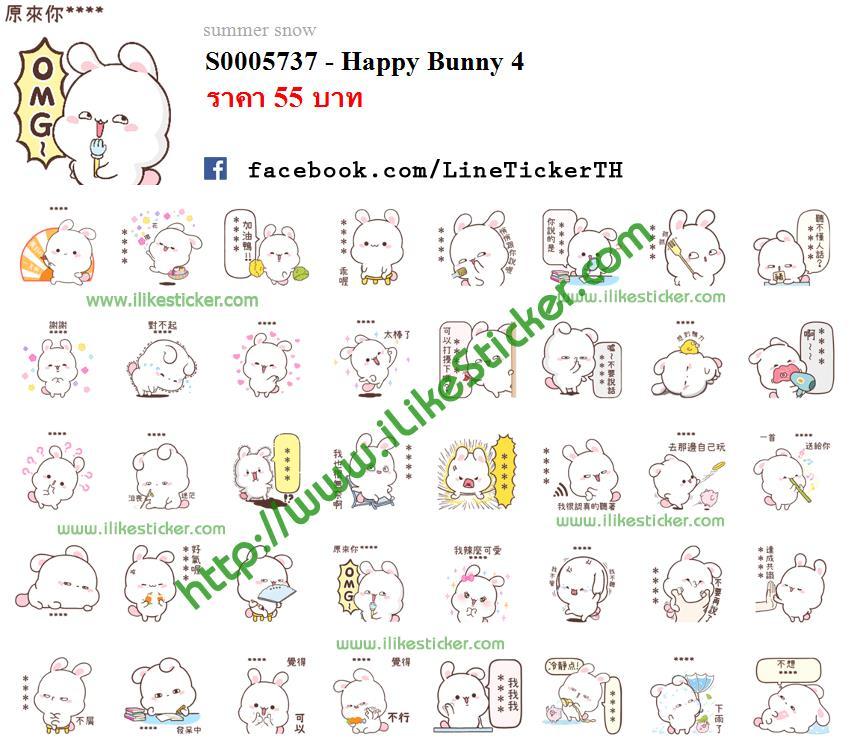 Happy Bunny 4