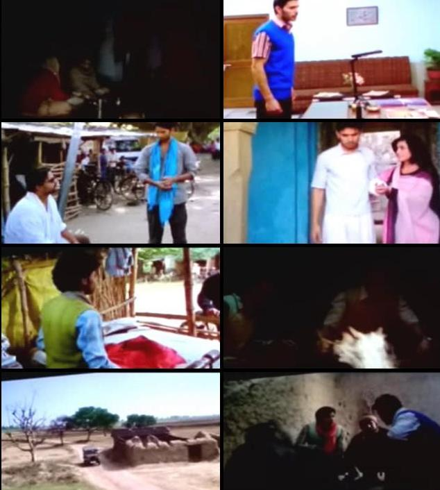 Once Upon A Time In Bihar 2015 Hindi pDVD XviD