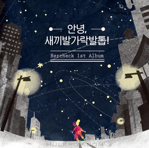 HerCheck – An-nyeong, Little Toenail! – EP