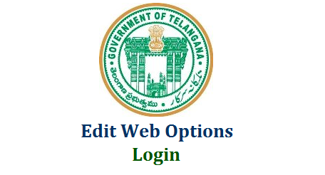 Edit Web Options of TS Teachers Transfer Web Options Submitted at transfers.cdse.telangana.gov.in  Telangana Teachers Transfers Web Counselling Edit Submitted Web Options for Transfers by GHM SA SGT LPs PET at official website | Telangana School Education Department issued deatiled Schedule for Teachers Transfers 2018 to Submit Online Application Form Excising Web Options Cadre wise Vizz GHMs High School Headmasters School Assistants Secondary Grade Teachers Language Pandits Physical Education Teachers. Edit option may give to re segregate their Web Options which are already submitted and Finalised by clicking on Freeze button. Visit here to Edit Web Options submitted by Compulsory and probable Transfer of teachers with www.transfers2.cdse.telangana.gov.in edit-web-options-of-ts-teachers-transfer-web-options-cdse.telangana.gov.in