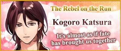 http://otomeotakugirl.blogspot.com/2017/02/walkthrough-destined-to-love-kogoro.html