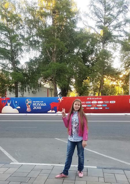 "FIFA WORLD CUP RUSSIA 2018 ""путешествия"" по городу футбольному..."
