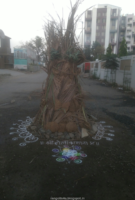 Rangolis for Holika Dahan