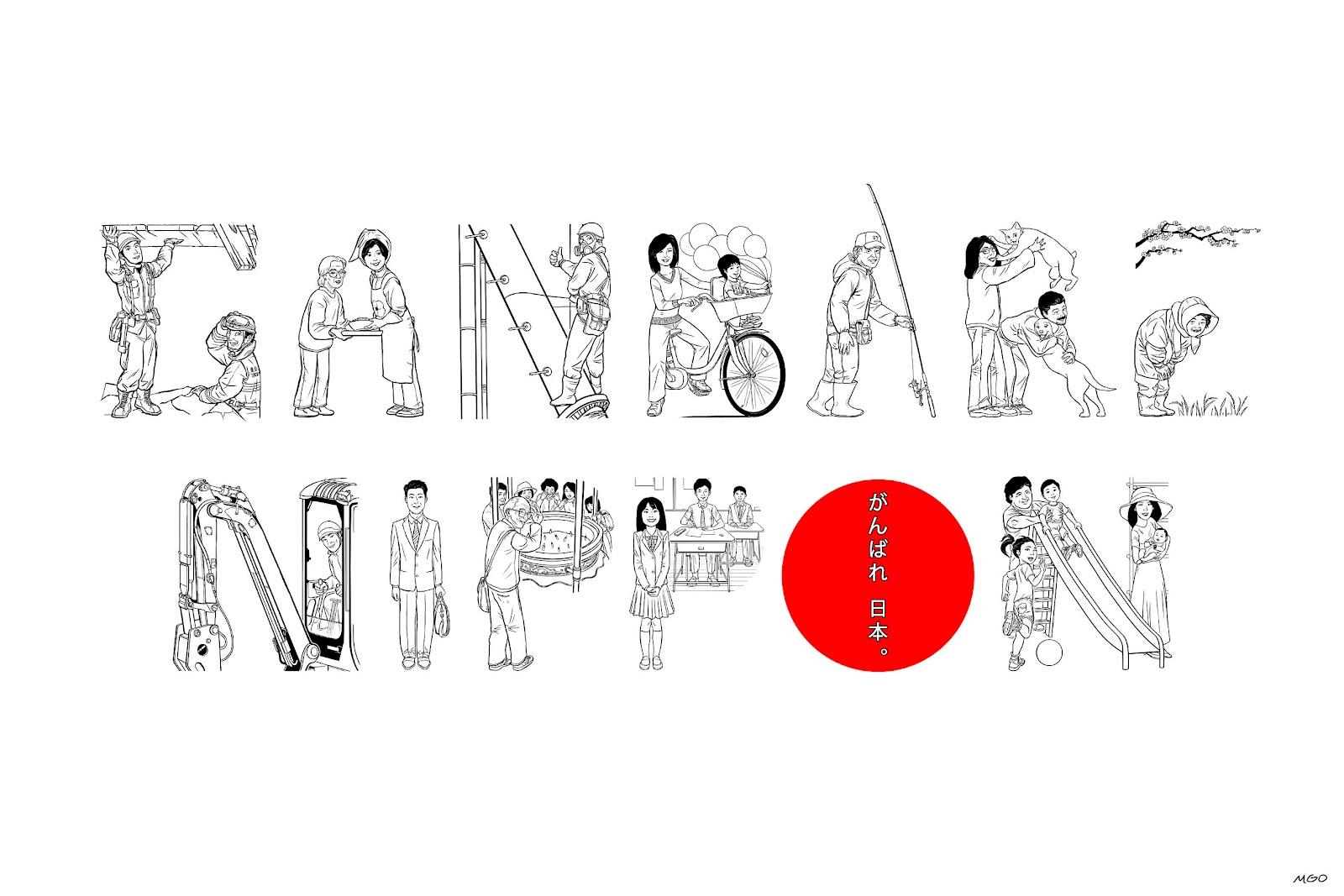 japanese wallpapers random - photo #34