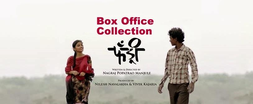 Marathi movie elizabeth ekadashi box office collection : Hot