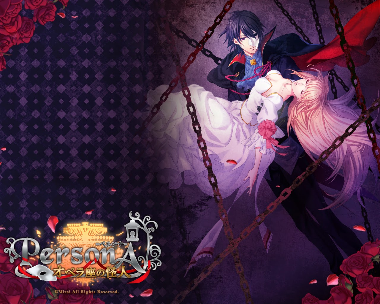 http://sandeian.wordpress.com/2012/08/24/otome-game-review-persona-opera-za-no-kaijin/