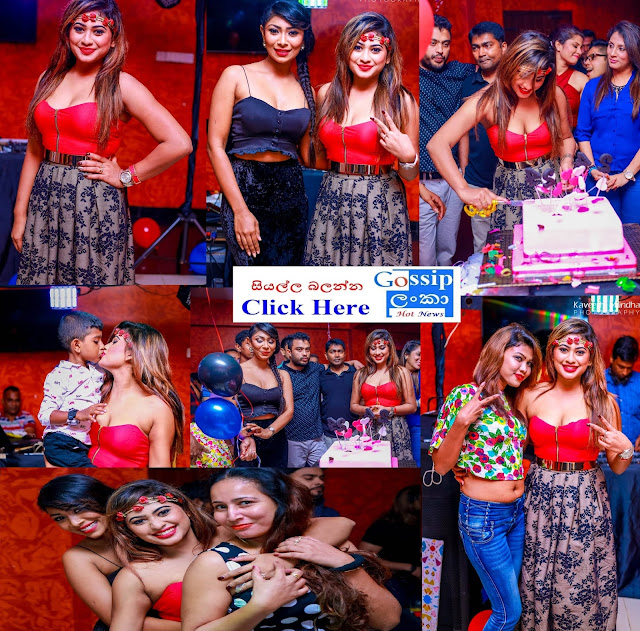 Piumi Hansamali Birthday Party