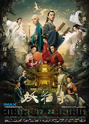 Poster Legend of the Demon Cat 2017 Dual Audio HD 720p