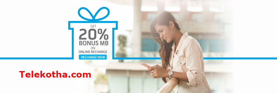 Grameenphone online platform with value of 150 and above will get 20% data volume+1 SMS (Any net) as bonus. i.e. for 150tk recharge, bonus amount will be 30MB.