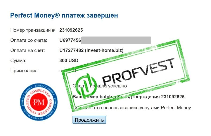 Депозит в InvestHome
