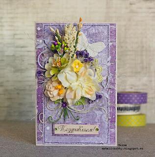 открытка с цветами своими руками, бумага Scrapberrys