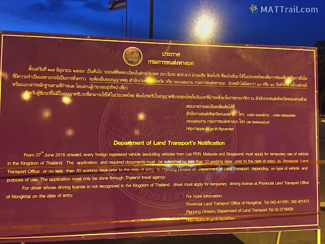 Info about the new rules at the border of Thailand