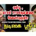 TAMIL NEWS - Actress Sripriya Angry On Actress Khushboo And Actress Lakshmi Ramakrishnan..!