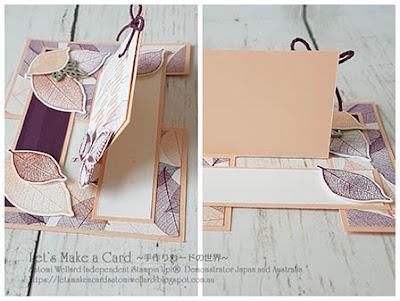 Rooted in Nature Impossible Card Satomi Wellard-Independent Stampin'Up! Demonstrator in Japan and Australia, #su, #stampinup, #cardmaking, #papercrafting, #rubberstamping, #stampinuponlineorder, #craftonlinestore, #papercrafting, #handmadegreetingcard, #greetingcards #suclingrubgerstamp #rootedinnature  #impossiblecard  #スタンピン #スタンピンアップ #スタンピンアップ公認デモンストレーター #ウェラード里美 #手作りカード #スタンプ #カードメーキング #ペーパークラフト #スクラップブッキング #ハンドメイド #オンラインクラス #スタンピンアップオンラインオーダー #スタンピンアップオンラインショップ #フェイスブックライブワークショップ #ルーテッドインネイチャー #インポシブルカード