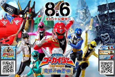 Kaizoku Sentai Gokaiger The Movie : The Flying Ghost Ship (Subtitle Indonesia)
