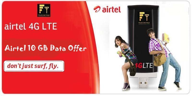 Offer: 10 GB 3G/4G Data Only Rs 250 On Airtel | All Help In Hindi