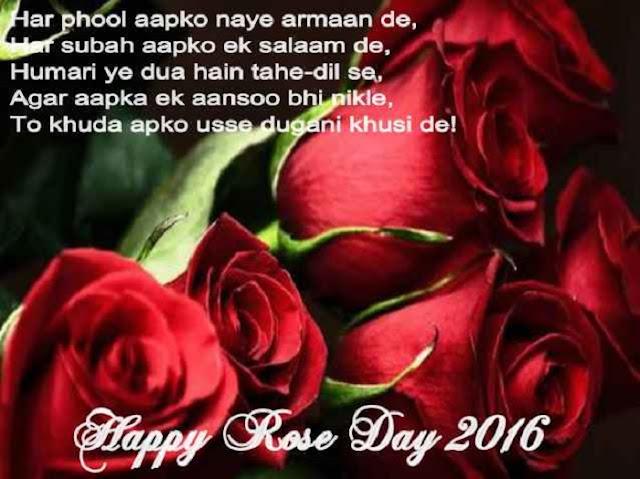 Happy Rose Day Shyari in hindi