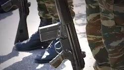 «Οι αρμόδιες Εισαγγελικές και Αστυνομικές Αρχές επιλήφθηκαν του συμβάντος», ανέφερε μεταξύ άλλων στο ΓΕΣ.  Απώλεια στρατιωτικού οπλισμού ση...