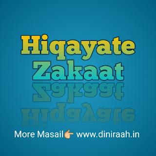 Hiqayat e Zakaat