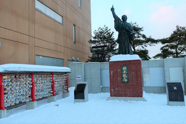 北海道 函館 坂本竜馬像