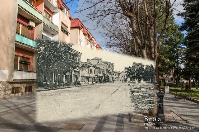 "The main street ""Shirok Sokak"" in Bitola near the House of Army ""Oficerski"""