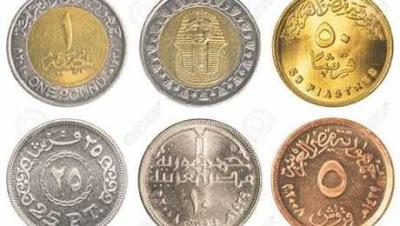 الحكومة توضح حقيقة طرح عملة معدنية فئة 100 جنيه وتداولها بالأسواق