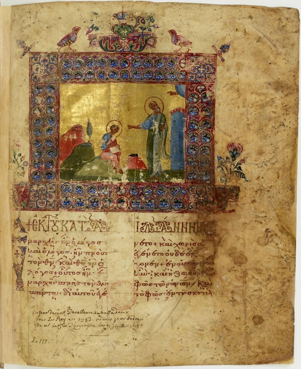 Byzantine illuminated manuscripts