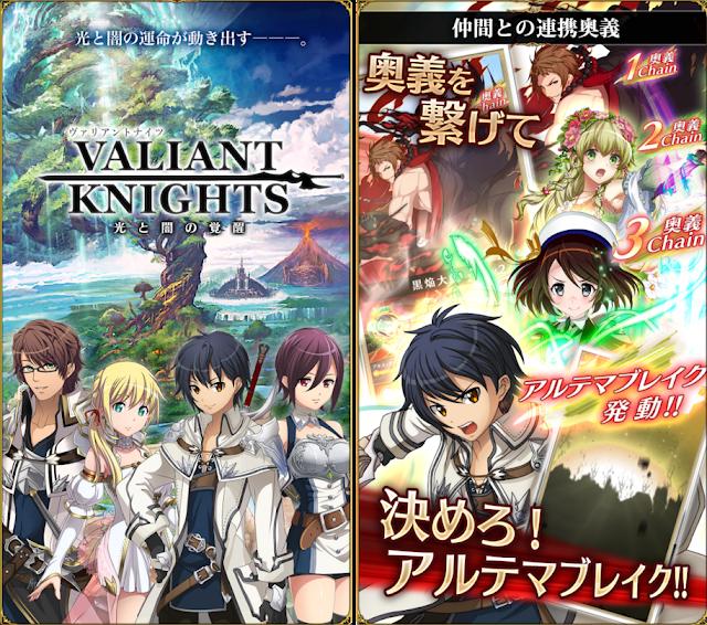 Valiant Knights Apk
